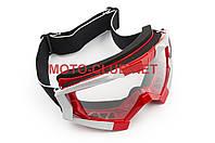 Очки кроссовые   (mod:MJ-1017, красные, прозрачное стекло)
