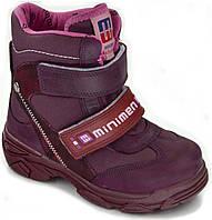 Утепленные ботинки для девочек зима Minimen размер
