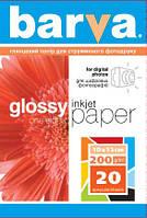 Фотобумага A6 (10x15) 200 г/м2, 20 л (IP-C200-026) Barva глянцевая