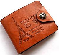 Кошелек - портмоне - бумажник магнитная застежка