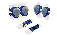 Защита спорт. наколен., налокот., перчатки детс.KEPAI LP-303B-L (р. L-13-15лет, синий)
