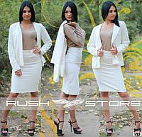 Женский деловой костюм из кашемира