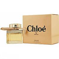 Chloe   50ml женская парфюмированная вода  (оригинал)