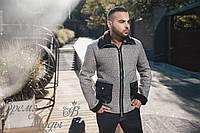 Куртка теплая зима на металл. двойной молнии, серая с чёрным.