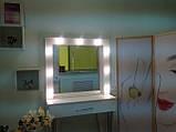Белый стол для макияжа с подсветкой А30, фото 2