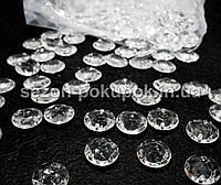 Кристаллы для декора с отверстиями. D-18мм высота 6мм Цена за 25 шт.
