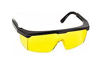 Очки Комфорт-ж с регулируемой дужкой  VITA желтые ZO-0004