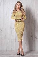 Шикарное вечернее платье из жаккардовой ткани с золотой люрексовой нитью