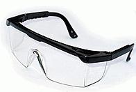 Очки Комфорт-ж с регулируемой дужкой  VITA прозрачные ZO-0003