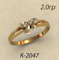 Золотое венчальное кольцо 585* пробы с бантиком