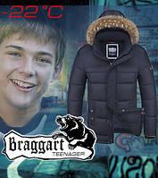 Теплая куртка для подростков