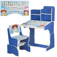 Парта Bambi B 2071-19 с полочками (синяя, английский алфавит)