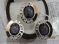Авантюрин (ночь каира)  в серебре с золотом