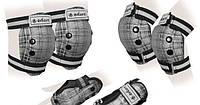 Защита детская наколенники, налокотники, перчатки ZEL SK-4678BK-L CANDY (р. L-13-15лет, черная)