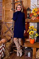 Платье вязаное Кокетка (5 цветов), вязанное платье, теплое платье, дропшиппинг украина