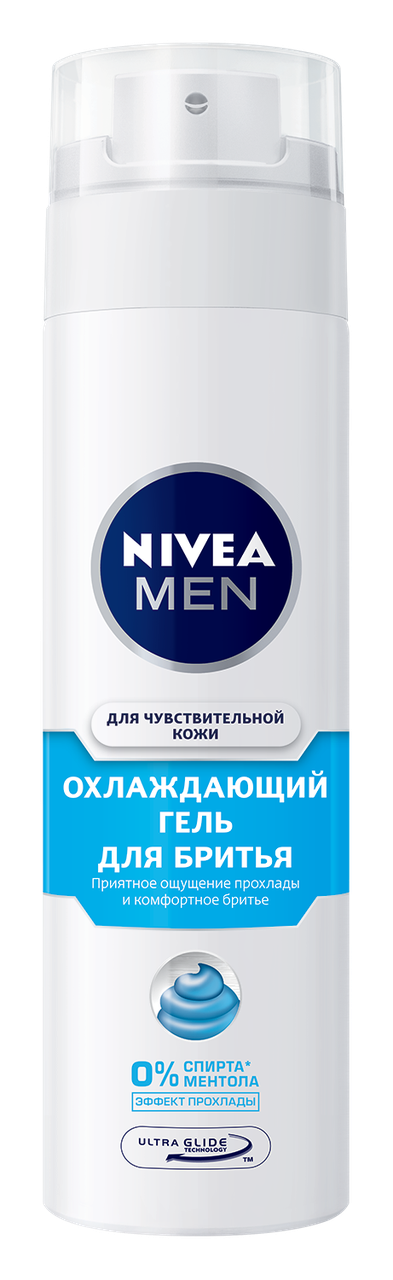 Гель NIVEA д/бритья (88542) Охлаждающий чувств. кожи