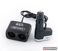 Разветвитель прикуривателя CarLife ✓ 3 выхода с USB