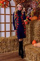 Платье вязаное Маки (5 цветов), вязанное платье, теплое платье с маками, в украинском стиле