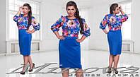 Платье большого размера с однотонной юбкой и верхом в яркие цветы