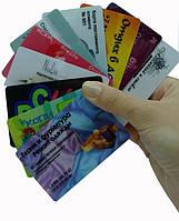 Изготовление и печать пластиковых, дисконтных карт