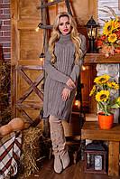 Теплое вязаное женское платье Кокетка Modus капучино  44-48 размеры