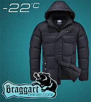 Супер комфортная куртка теплая модная