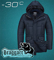Теплая куртка мужская немецкого пошива