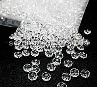 Кристаллы для декора с отверстиями. D-10мм Цена за 100 шт.