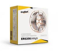 ER5356 алюмін., d-0,8мм, кас.- 0,5кг (Gradient)