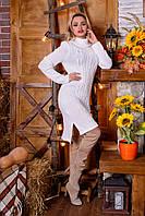Теплое вязаное женское белое платье Кокетка Modus 44-48 размеры