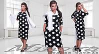 Трикотажное однотонное  платье больших размеров  в черный горох с шарфом