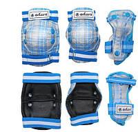 Защита детская наколенники, налокотники, перчатки ZEL SK-4678BL-M CANDY (р. S-8-12лет, голубая)