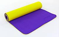 Йогамат из каучука двуслойный армированный желто/фиолетовый 173 х 61 х 0,7 см