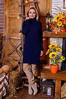 Теплое вязаное женское темно-синее платье Кокетка Modus 44-48 размеры