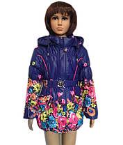 Удлинённая куртка, фото 2