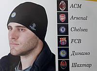 Спортивная шапка с эмблемой