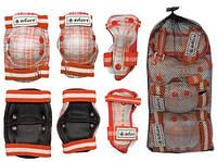Защита детская наколенники, налокотники, перчатки ZEL SK-4678OR-S CANDY (р. S-3-7лет,оранжевая)