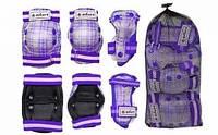 Защита детская наколенники, налокотники, перчатки ZEL SK-4678V-M CANDY (р. M-8-12лет, фиолетовая)