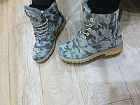 Зимние ботинки камуфляжные