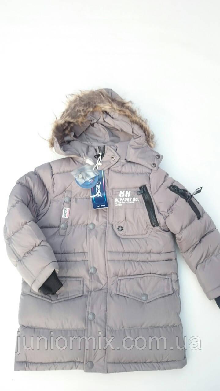Куртка зимняя на мальчика GRACE