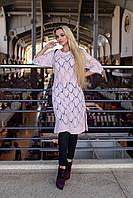 Женское розовое платье - туника  Мэри Modus  44-48 размеры