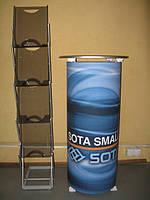 Мобильный промостол - Sota Promo Small
