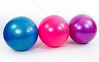 Мяч для фитнеса (фитбол) полумассажный 2в1 65см ZEL FI-4437-65 (PVC, 1100г, роз, фиолет, гол., ABS)