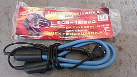Универсальная электросушилка ЭСО 12/220 (сушилка для обуви)
