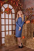 Женское вязаное платье Шанель Modus джинс  44-48 размеры