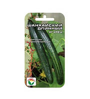 Семена Огурец Шанхайский Длинный 10 семян Сибирский сад