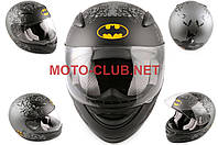 "Мотошлем-интеграл   ""BATMAN""   (mod:BM SA-07) (size:XS, черный) Ш83"
