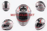 """Мотошлем-интеграл   """"KOJI""""   (mod:550) (premium class) (size:M, серо-красный)"""