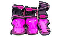 Защита детская наколенники, налокотники, перчатки ZEL SK-3505P-M (р. M-8-12лет, розовая)