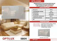 Инфракрасный энергосберегающий панельный обогреватель optilux 500 H
